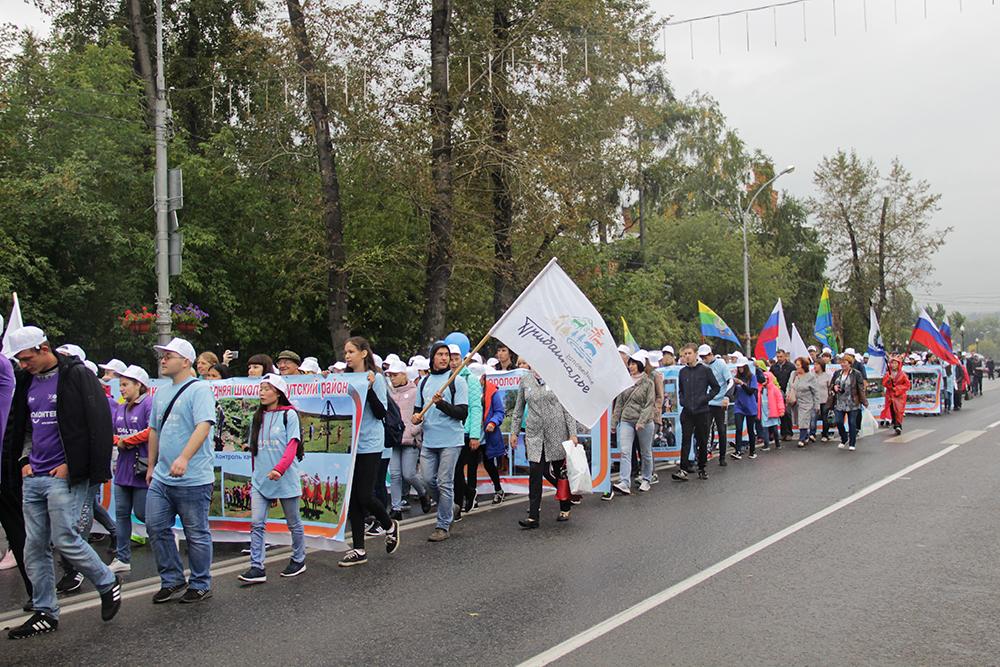 День Байкала в Иркутске, Заповедное Прибайкалье