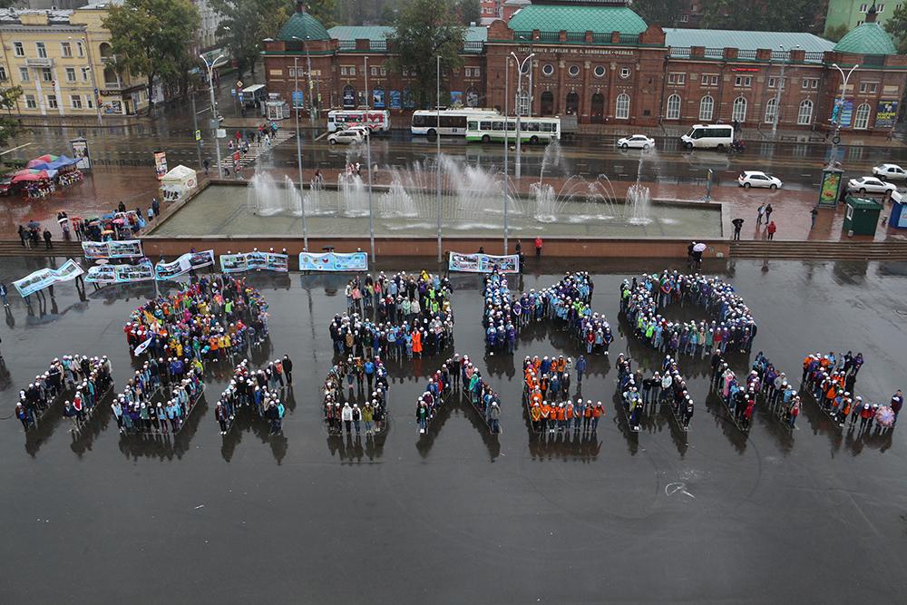 День Байкала в Иркутске, фото: Олег Берлов