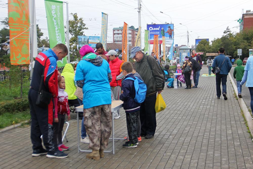 День Байкала в Иркутске