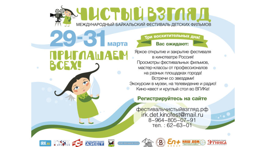180327-00-1-festival