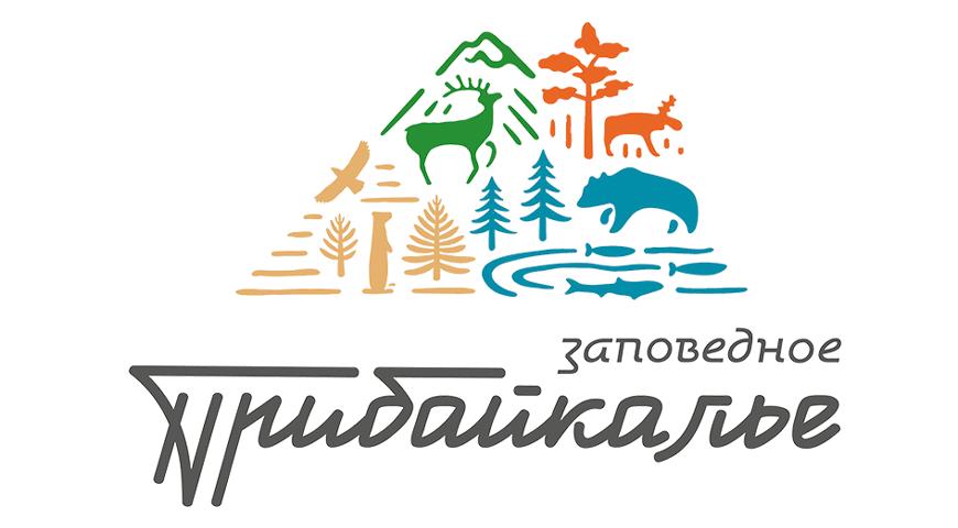zaprib-logo-870-480