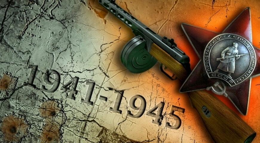 190508-1-00-war