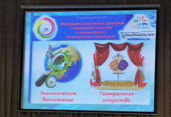191101-1-00-seminar