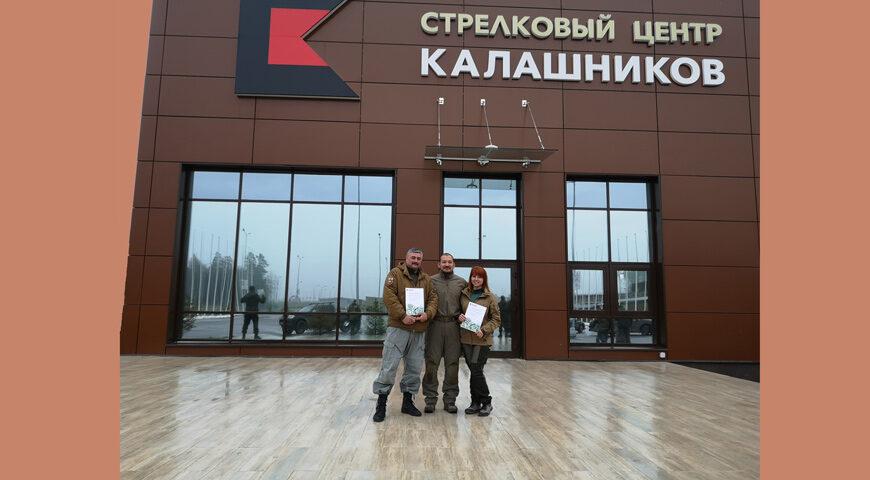 191204-2-00-training-in-the-kalashnikov