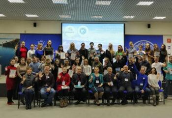 191210-1-00-scientific-conference