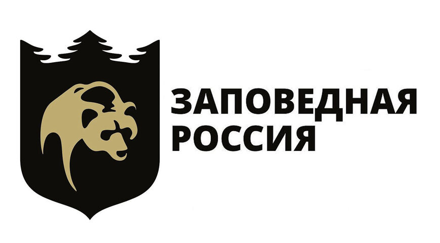 200109-1-00-reserved-russia-logo