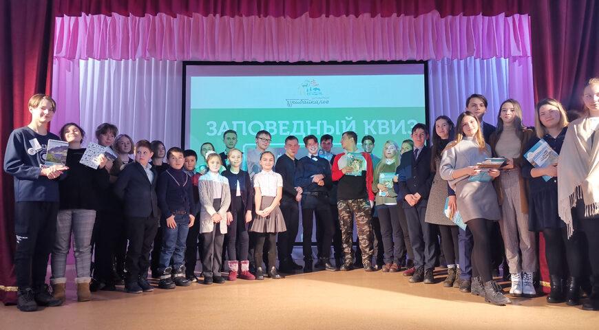 200114-1-00-ecology-for-school-children