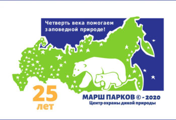 200402-1-00-march-of-parks-logo