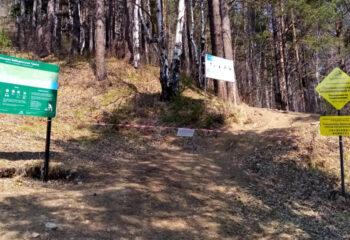 200428-1-00-big-baikal-trail-is-closed