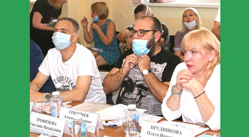 200723-1-00-meeting