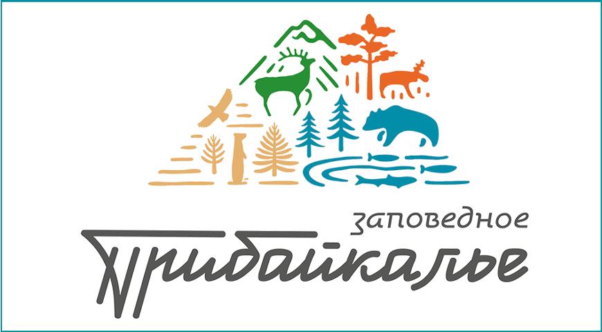 zaprib-logo-870-480+blue-border